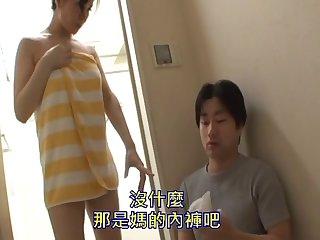 Japan Sex Tubi